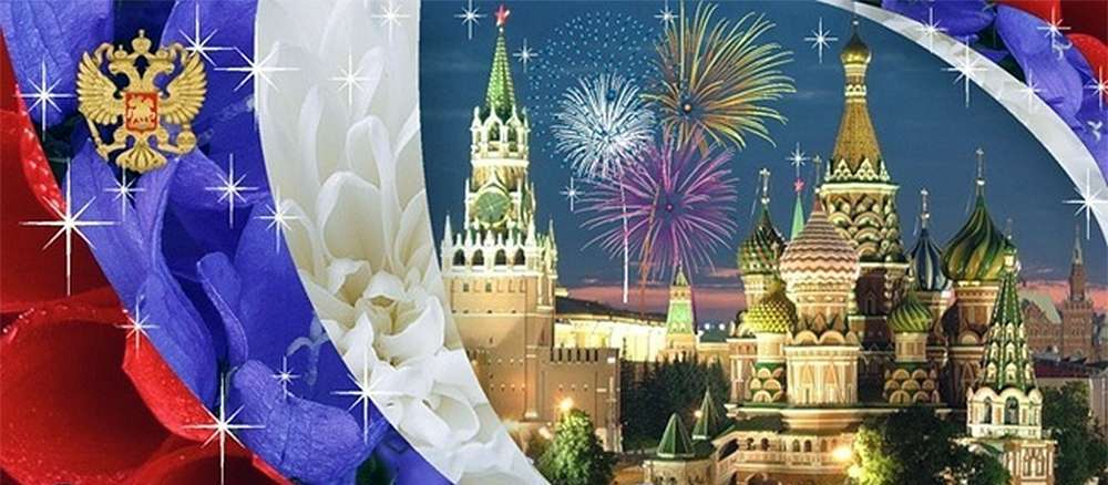 russia-day-12-june-picture.jpg